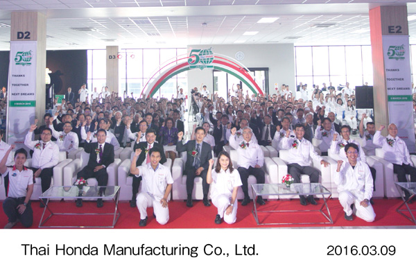 Thai Honda Celebrates 50 Years of Operations