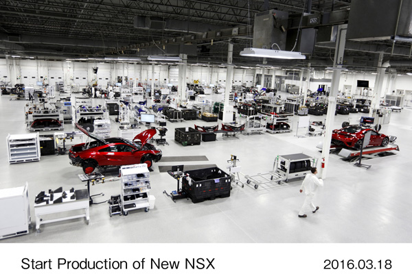 Manufacturing the NSX