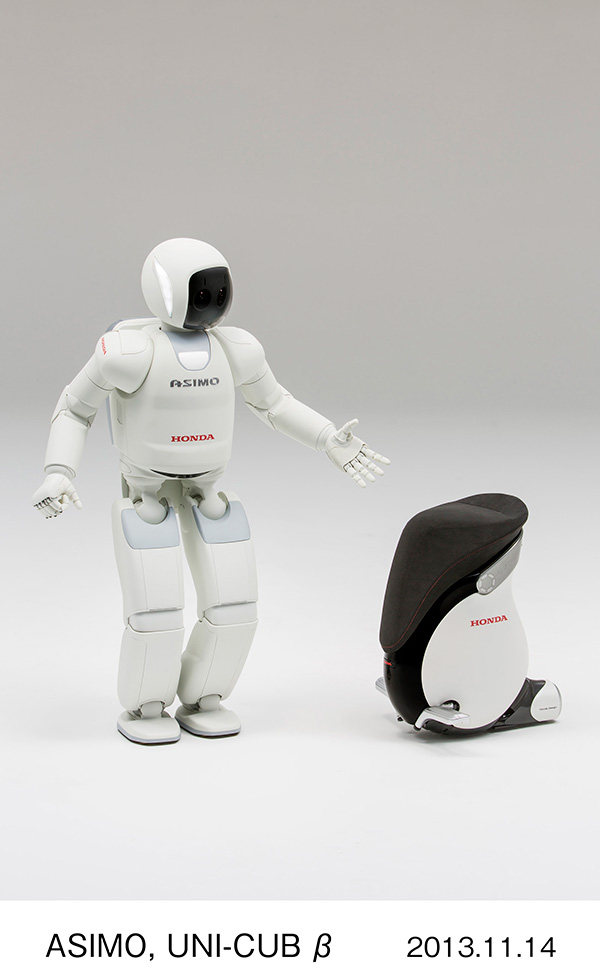 ASIMO to Welcome Visitors Arriving at Narita International Airport