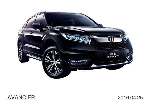 Honda Exhibits World Premiere of All-New Avancier SUV at the 14th Beijing International Automotive Exhibition (Auto China 2016)