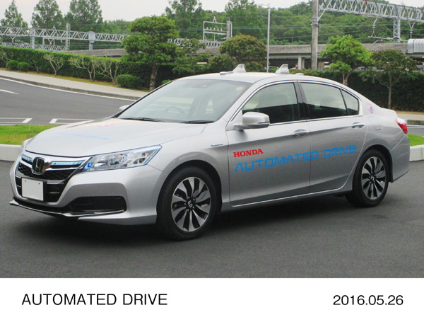Honda Provides CLARITY FUEL CELL and AUTOMATED DRIVE, an Autonomous Development Vehicle, for the G7 Ise-Shima Summit