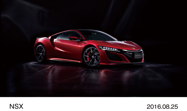 Honda to Begin Sales of All-new NSX