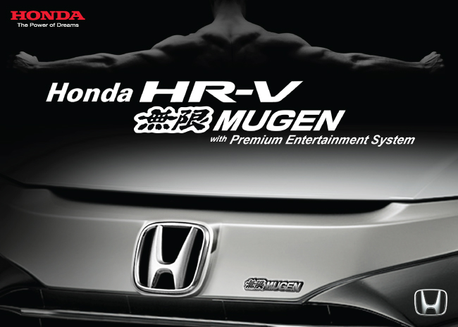 Honda HR-V Mugen with premium entertainment system