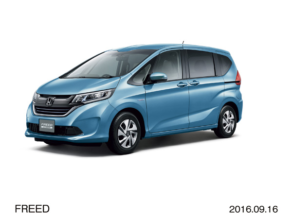 Honda Begins Sales in Japan of All-New Freed and Freed+ Compact Minivan