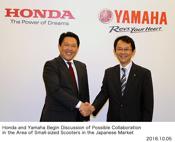 Honda and Yamaha Begin Discussion of Possible Collaboration in the Area of Small-sized Scooters in the Japanese Market