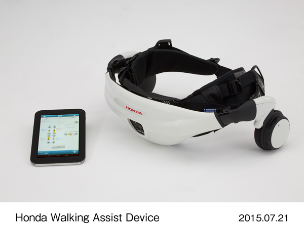 Honda Walking Assist Obtains Medical Device Approval in the EU