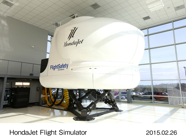 HondaJet Flight Simulator Arrives at Honda Aircraft Company Installation at the HondaJet Training Center Underway